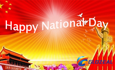 Holiday for 2018  National Day