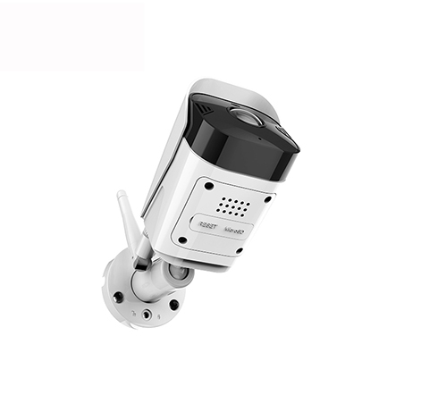 2MP Outdoor Waterproof Bullet WIFI IP Camera