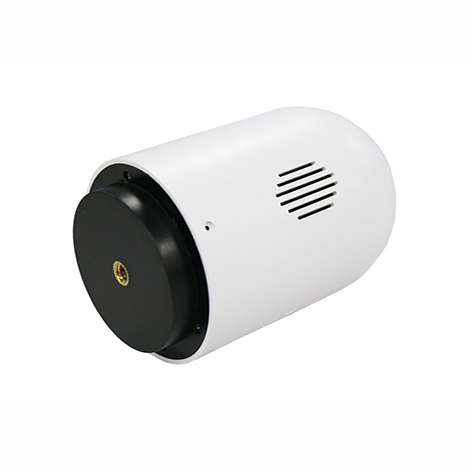 G7 Mini Smart Wireless IP Camera