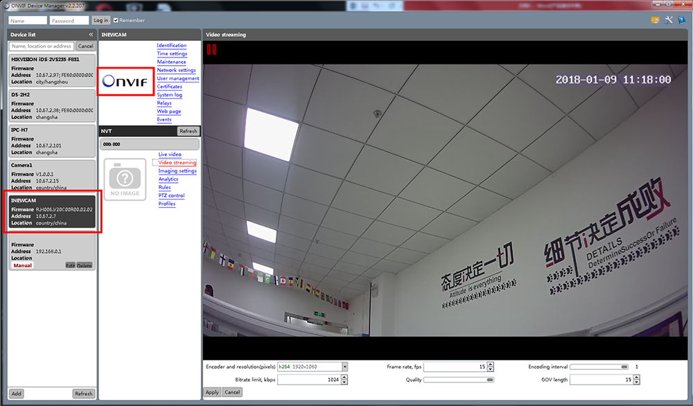 What kind of protocol ODM service of home camera provided?
