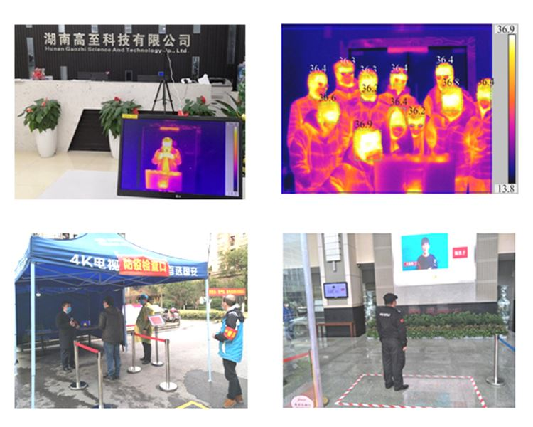 Manufacturers Infrared Thermal Camera with API Integration